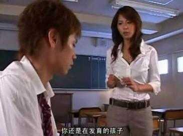 日本女教师如何教导男学生