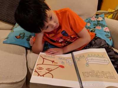 本阿里 阿里工程师给儿子画了一本童话书