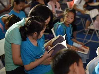山海经故事 让孩子们听神话、读神话、说神话