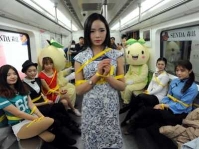 虐恋SM 地铁惊现SM捆绑的女孩SM是什么意思