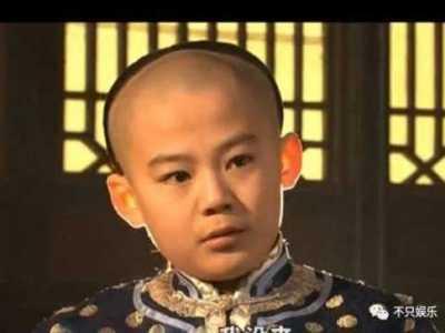 小演员王冰 《大宅门》少年白景琦如今长这样