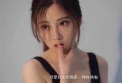 a嚔赤 峺錫爺爺況仇麼症井云