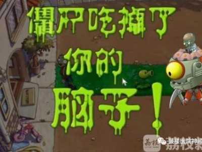 """虫围入侵 ——南京鼓医神外专家巧手战胜女孩脑内十几公分大""""怪物"""""""