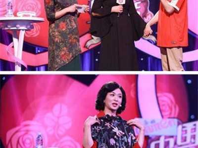 中国式相亲 金星被赞良心红娘