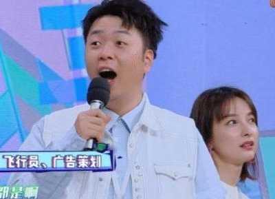 """海涛吴昕 看到两人""""肢体接触"""""""