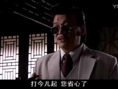 茶馆电视剧 老舍《茶馆》改编成电视剧了